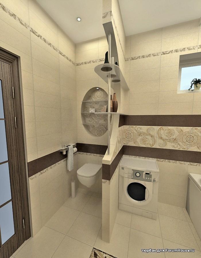 ванная комната дизайн 4 кв.м без унитаза фото