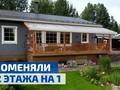Скандинавский одноэтажный каркасный дом 130 м2 с продуманным интерьером