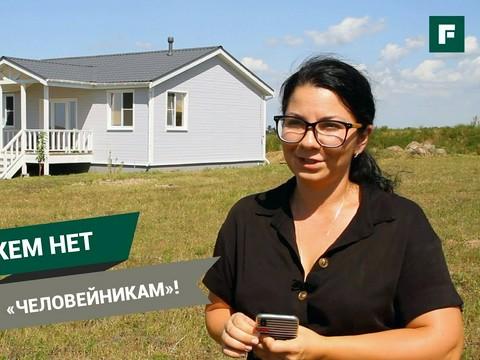 Автономный дом в поле: жизнь без инфраструктуры и электричества