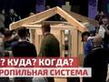 Советы профессионалов каркасного домостроения по стропильной системе