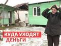 Владимир Крысанов: продолжение истории незрячего самостройщика