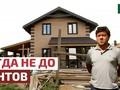 Экономичен в содержании: газобетонный дом с геотермальным отоплением