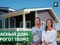 Недорогой каркасный дом с видом на овраг: дешевле рыночной цены
