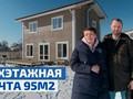 Двухэтажный дом из профилированного бруса: как исполнить мечту за 4 500 000?