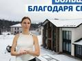 Дом из газобетона 300 м2 для большой семьи: на чем сэкономить при строительстве