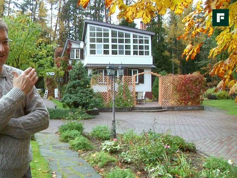 Дом с оранжереей и патио в сосновом лесу. История реконструкции